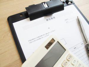 追加料金一切なし | 千葉での遺品整理・不用品回収は桜サービス