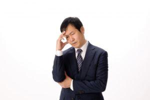 こんなお悩みはありませんか? | 千葉での遺品整理・不用品回収は桜サービス