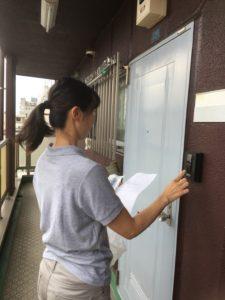 ご近所様へのご挨拶 | 千葉での遺品整理・不用品回収は桜サービス