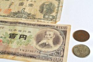 貨幣 | 遺品の買取