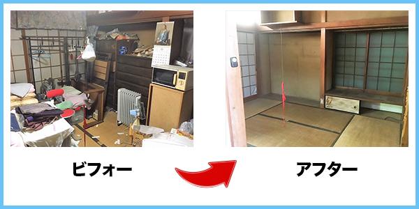 遺品整理の作業前と作業後 | 居間