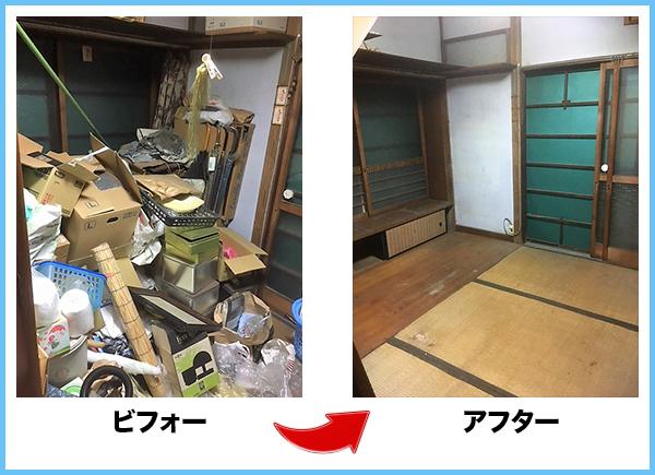遺品整理の作業前と作業後 | 部屋