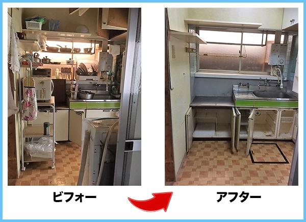 遺品整理の作業前と作業後 | 台所